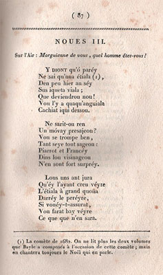 old French Christmas Carol text